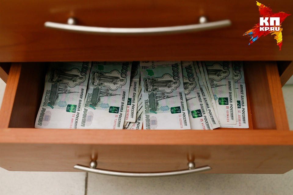 Вминистерстве экономики поведали, какими станут заработной платы омичей в 2020г