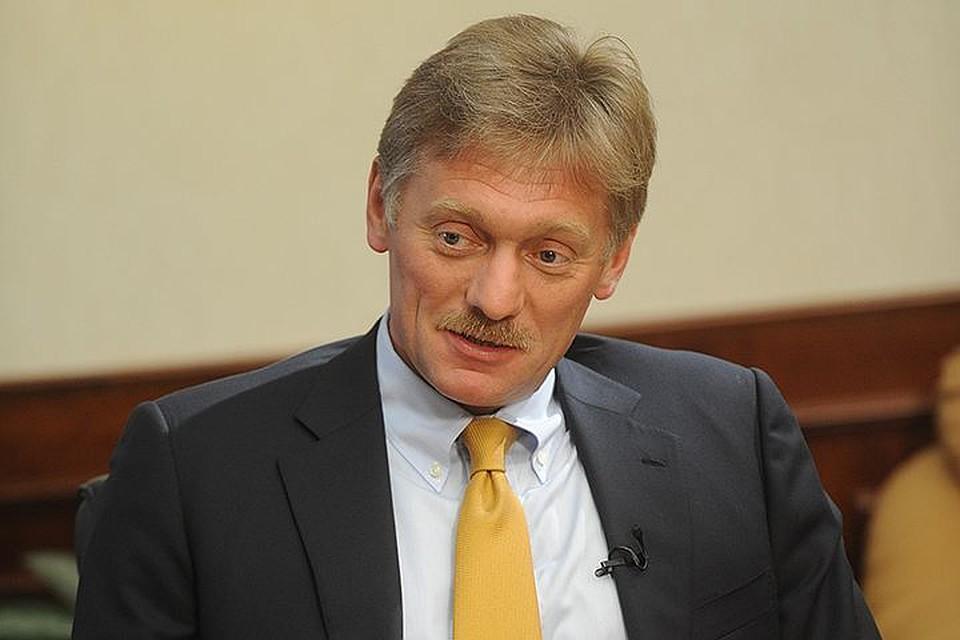 Песков: мыприложим максимум усилий для защиты законных интересов Керимова