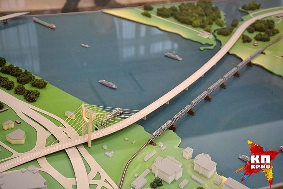 Проект четвертого моста вНовосибирске получил поддержку