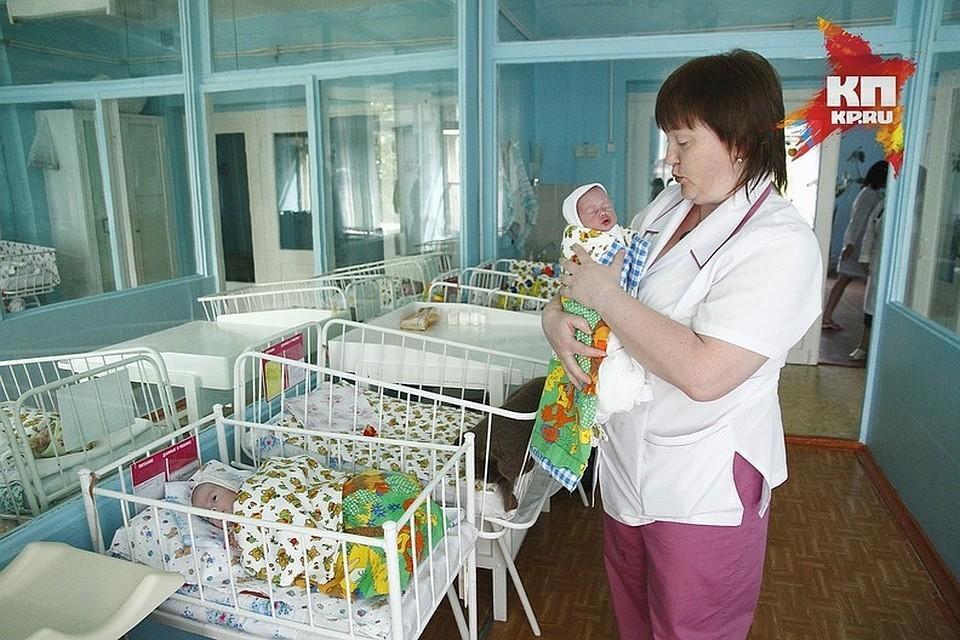 Портрет женщины-матери вКрасноярском крае и иные интересные цифры