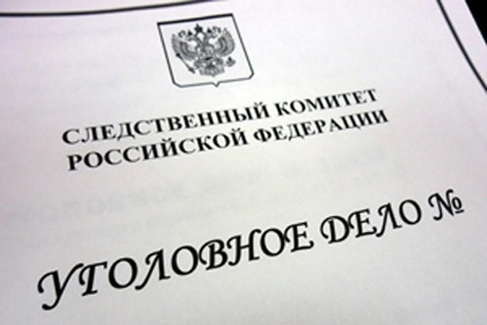 Нажителя Болхова завели уголовное дело заоскорбление полицейского