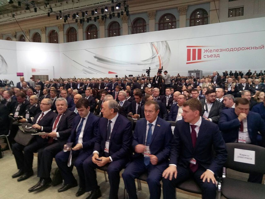 Валерий Радаев отправился в столицу Российской Федерации насъезд железнодорожников
