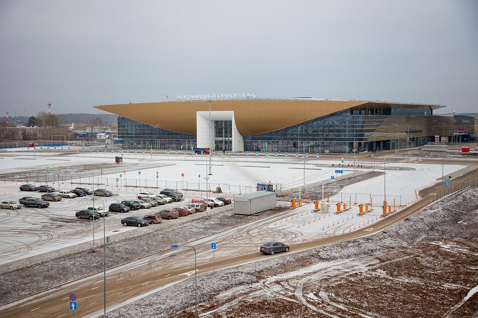 ВПерми открыли новый терминал аэропорта Сегодня в20:00
