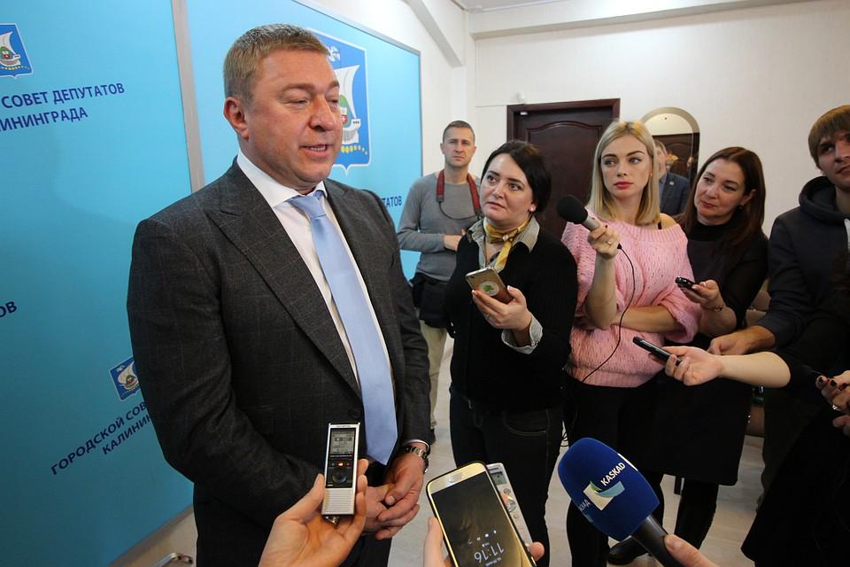 Народные избранники горсовета избрали Александра Ярошука главой Калининграда