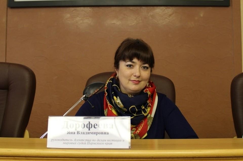 Губернатор Пермского края лишился руководителя администрации