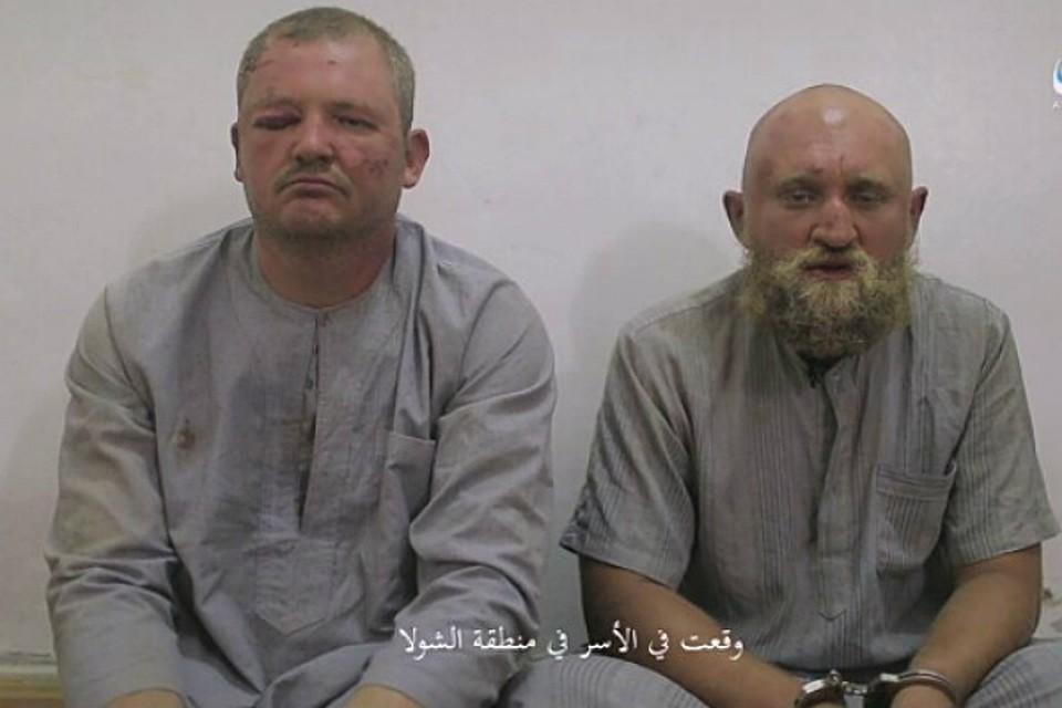 Захваченные вплен боевикамиИГ жители России могут быть живы
