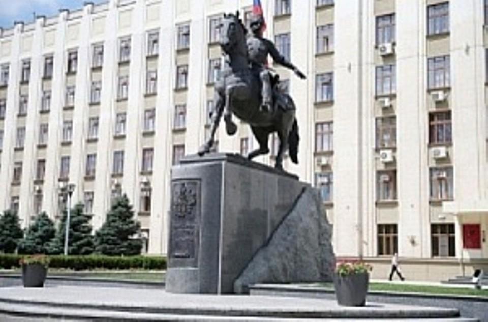 Консолидированный бюджет Кубани на 2018г  составит приблизительно  250 млрд руб.  — Кондратьев