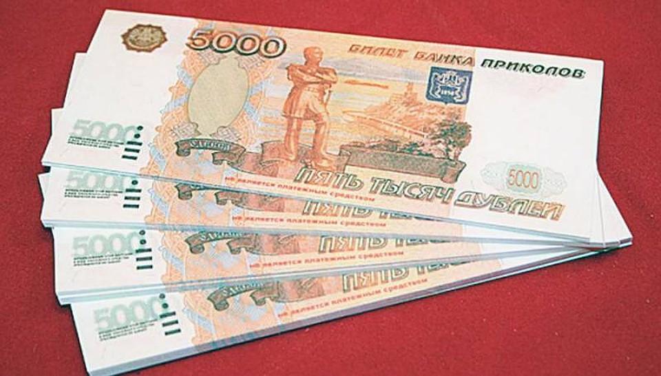 ВКазани задержали молодого человека, который расплачивался купюрами «банка приколов»