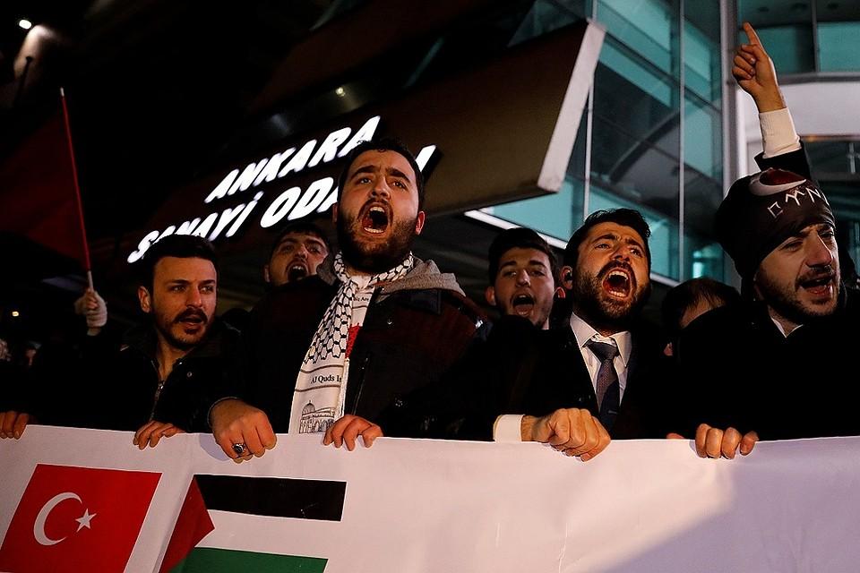 ВТурции проходят акции протеста против решения Трампа поИерусалиму