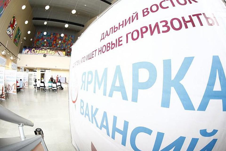 Регионы Дальнего Востока предложат москвичам крабсбургеры и«дальневосточные гектары»
