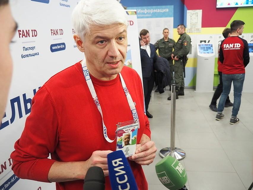Михаил Боярский иВасилий Герелло откроют центр выдачи паспортов болельщиковЧМ