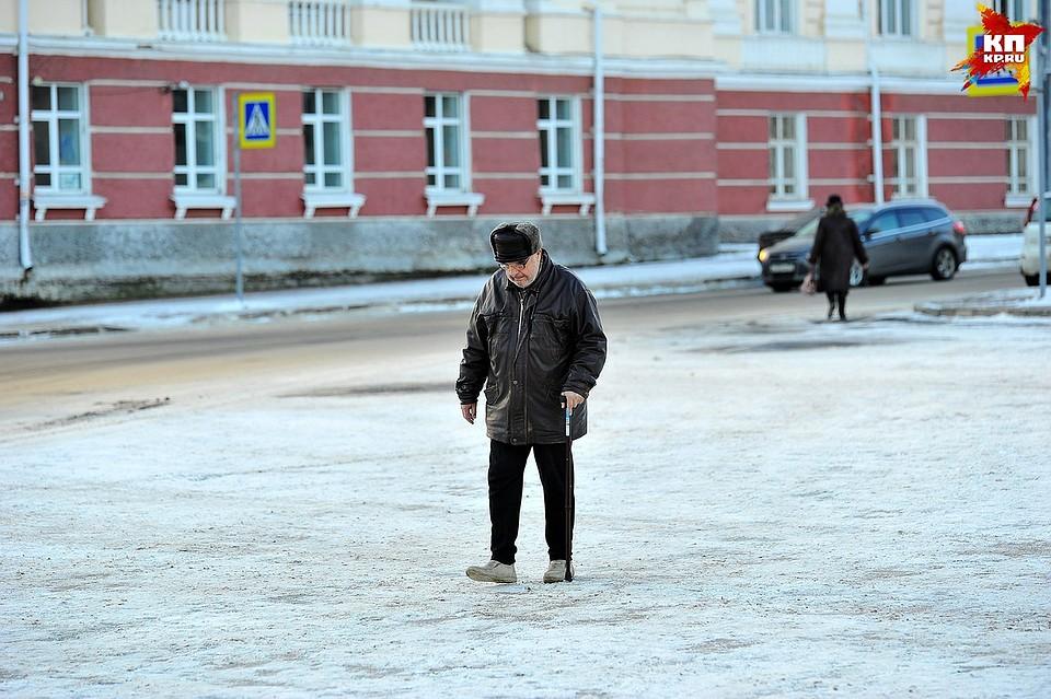 Туман игололед обещает прогноз ввоскресенье вТульской области