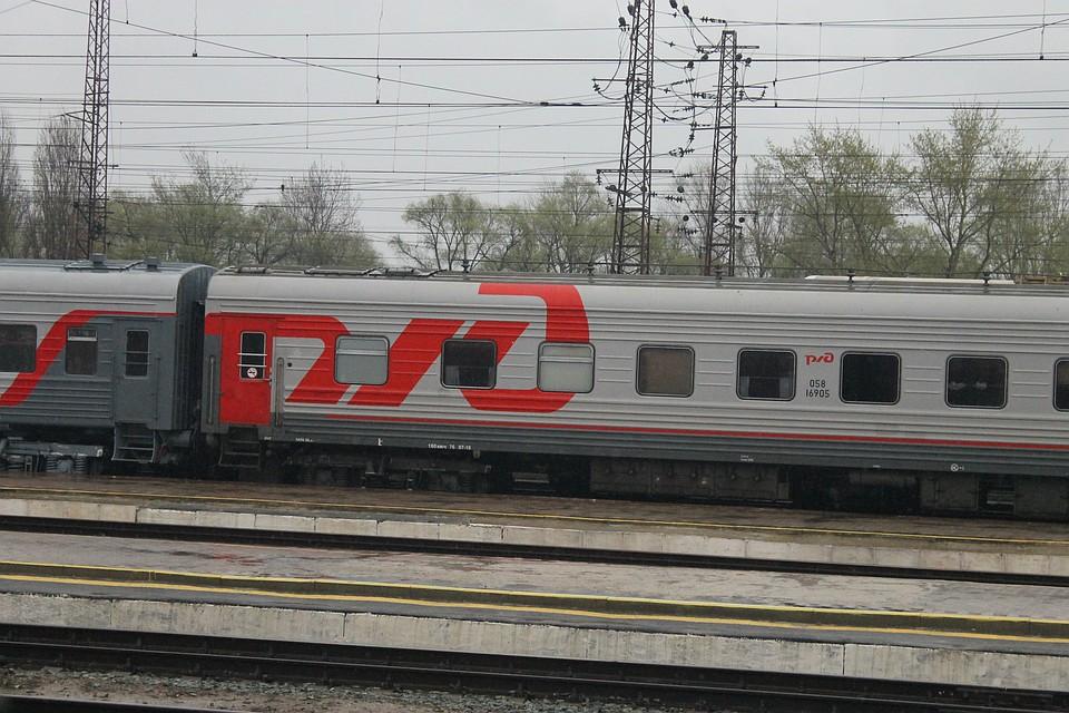 Пассажирские поездаРФ будут курсировать вобход государства Украины