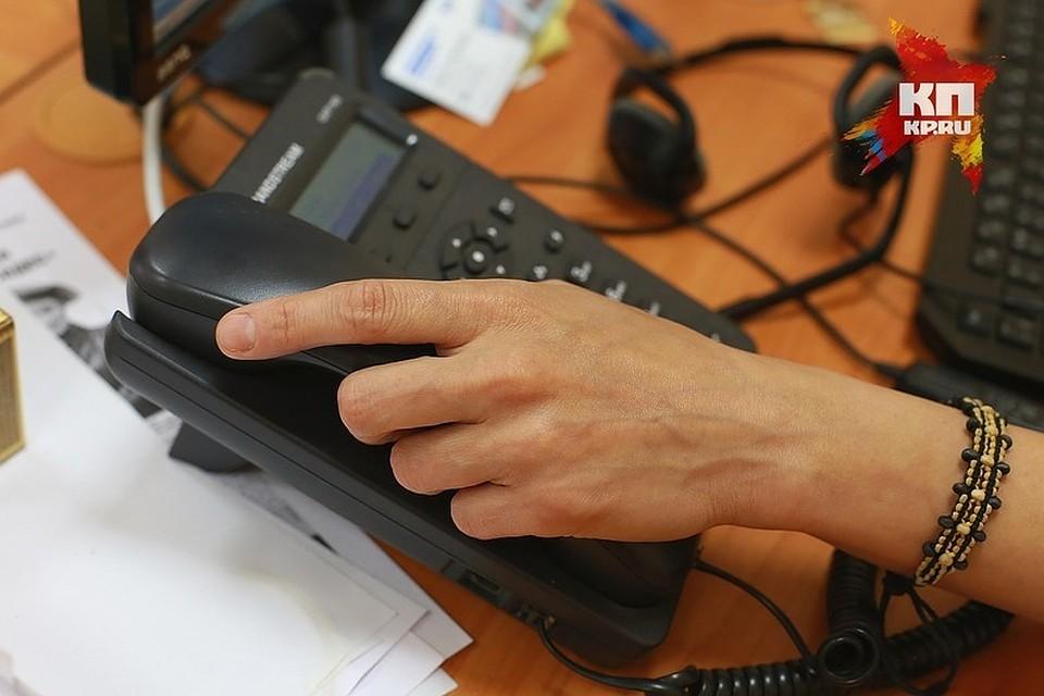 Столичных коллекторов оштрафовали заунижения иназойливые звонки красноярцу
