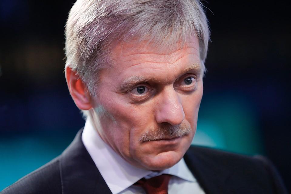 Кремль: Авария показала значимость безопасных поставок газа вЕвропу