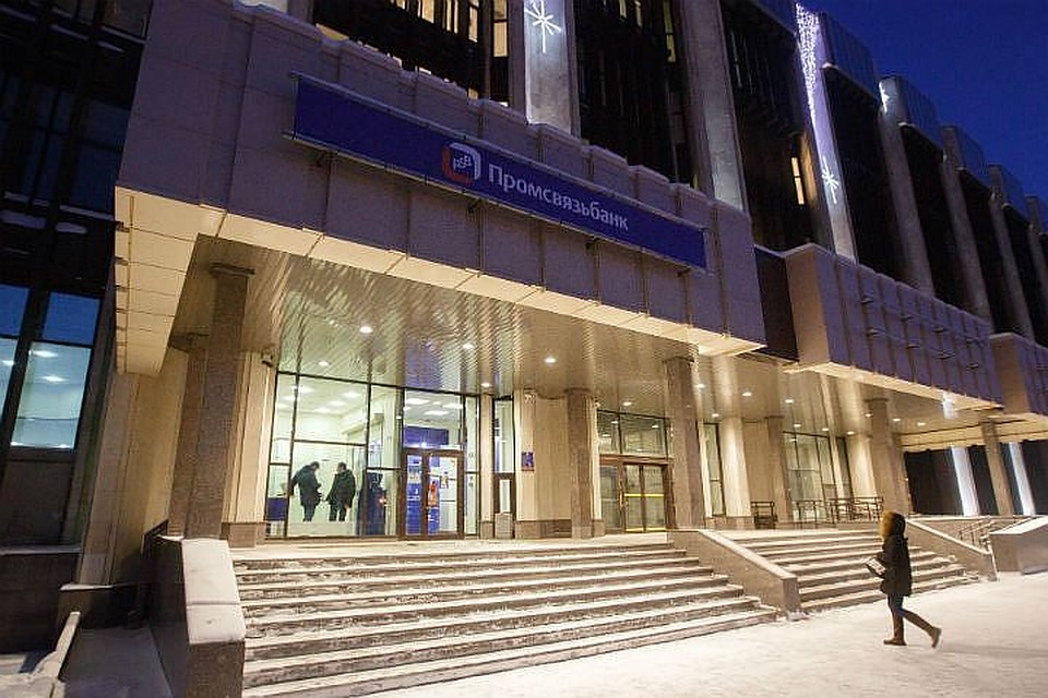 ЦБ: Объем докапитализации Промсвязьбанка оценивается в200 млрд руб.
