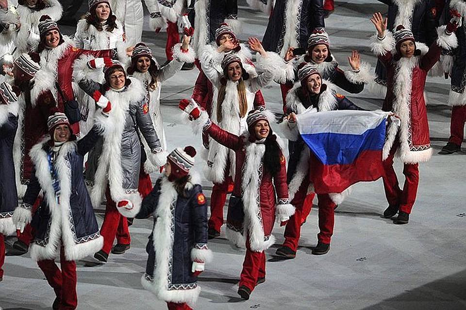 МОК На форме российских спортсменов на ОИ-2018 не будет национальной символики