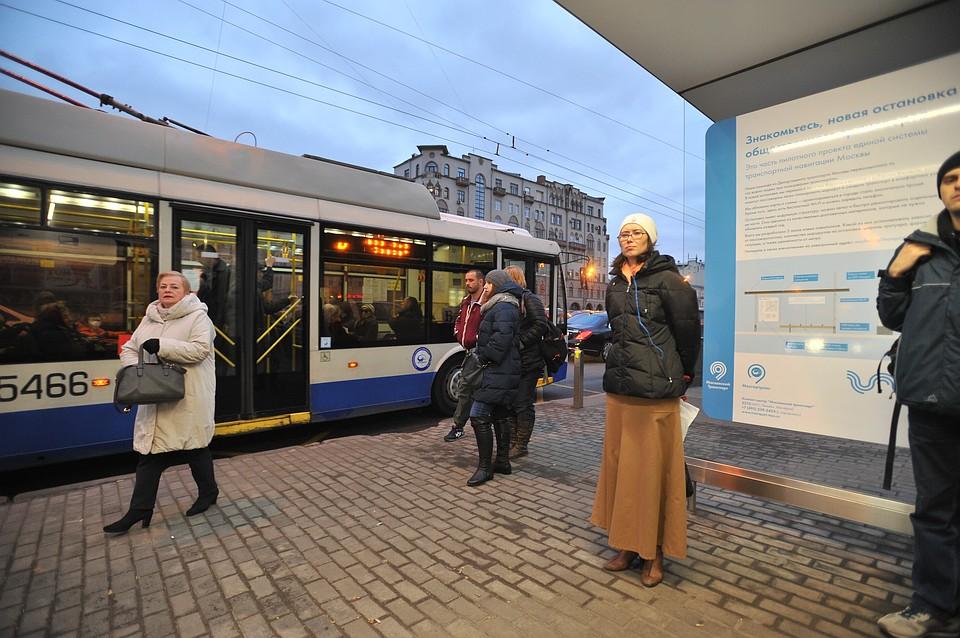 Ладыков официально утвердил повышение цен запроезд втроллейбусах