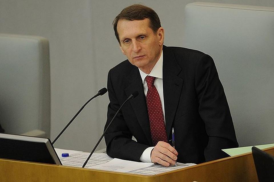 Нарышкин обвинил США вгибридной войне против СНГ