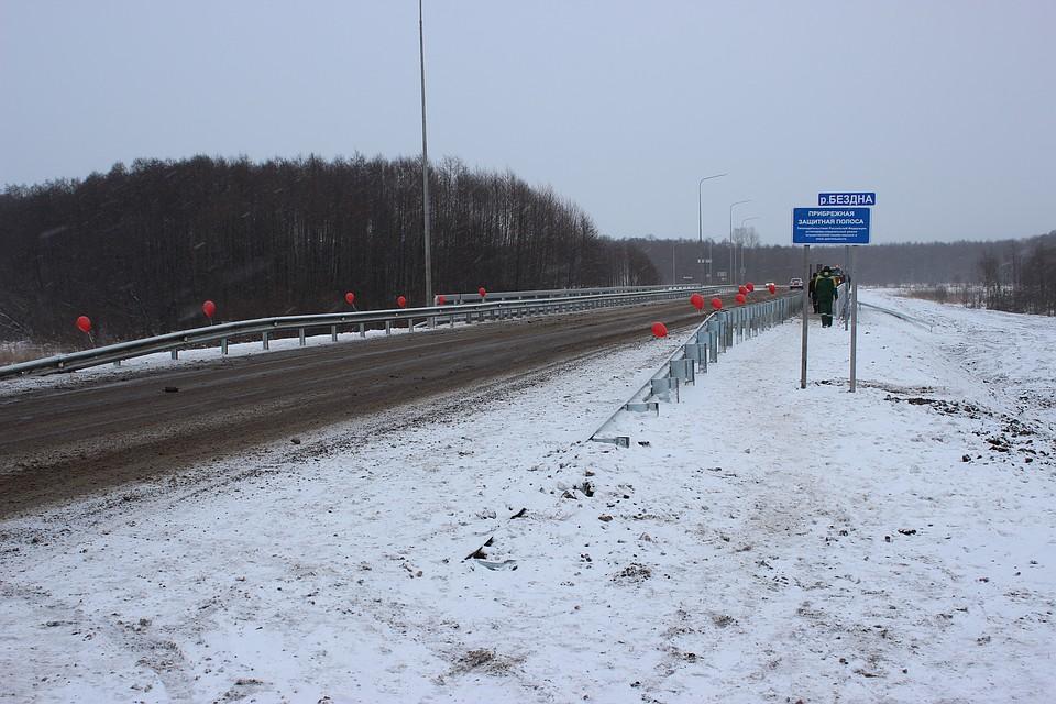 ВТатарстане наполгода ранее открыли мост через реку Бездна