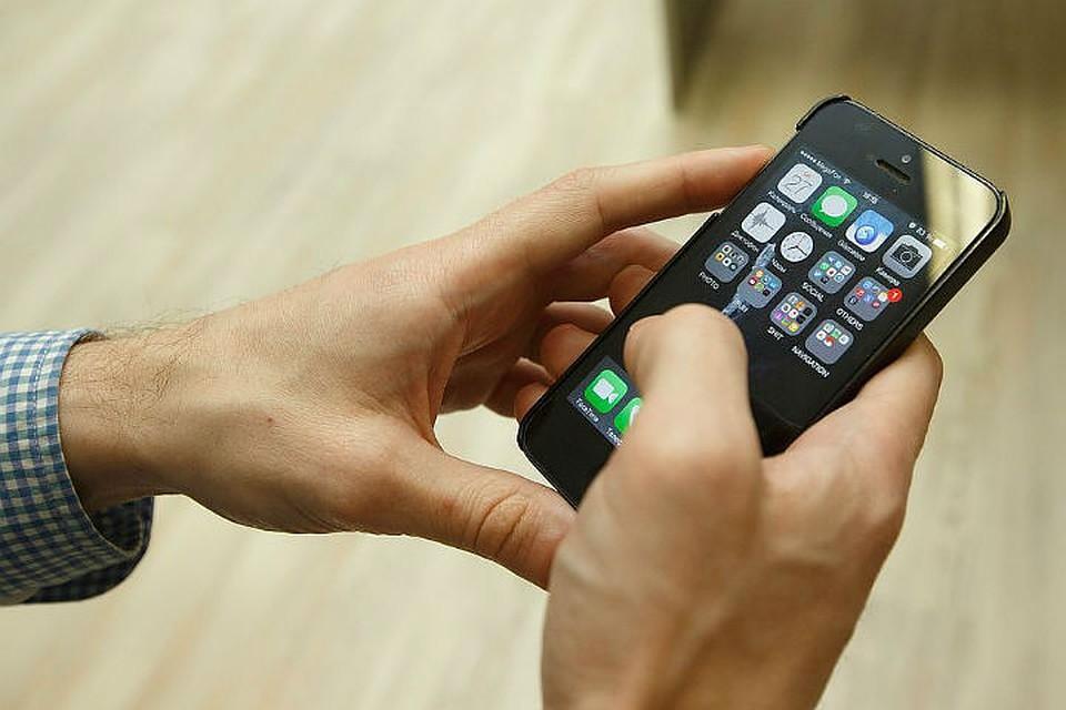 ВИркутске на10 тыс. оштрафовали телефонного террориста