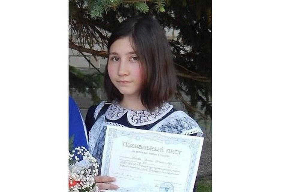ВБашкирии разыскивают 14-летнюю Полину Иванову