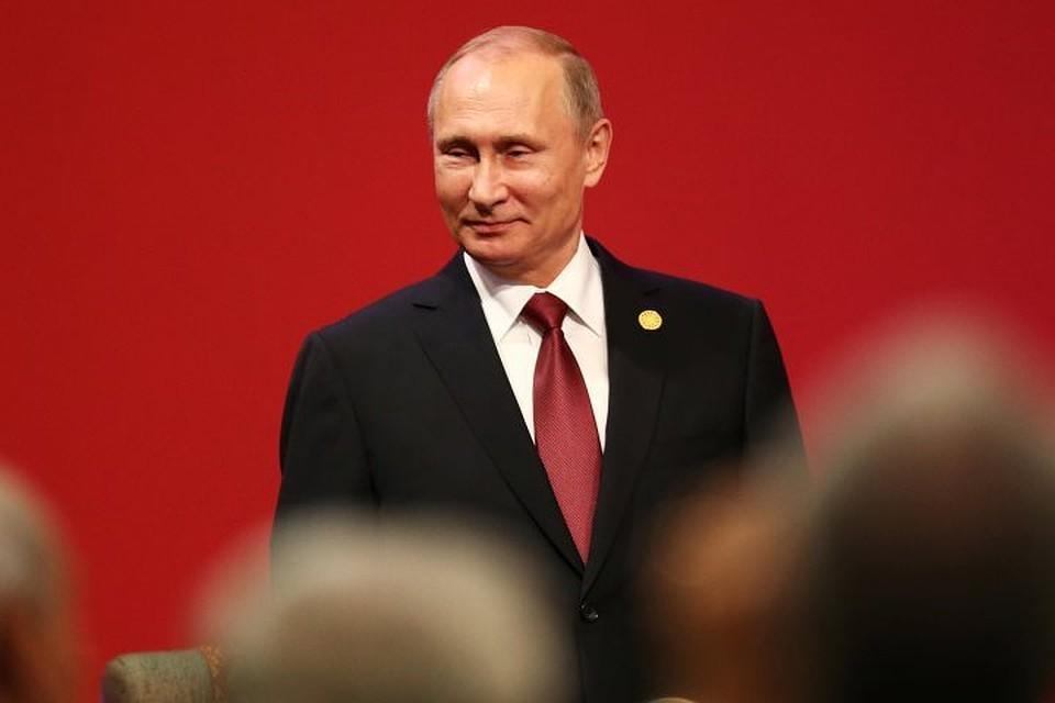 Российская Федерация внесла главный вклад вразгром террористов вСирии— Путин