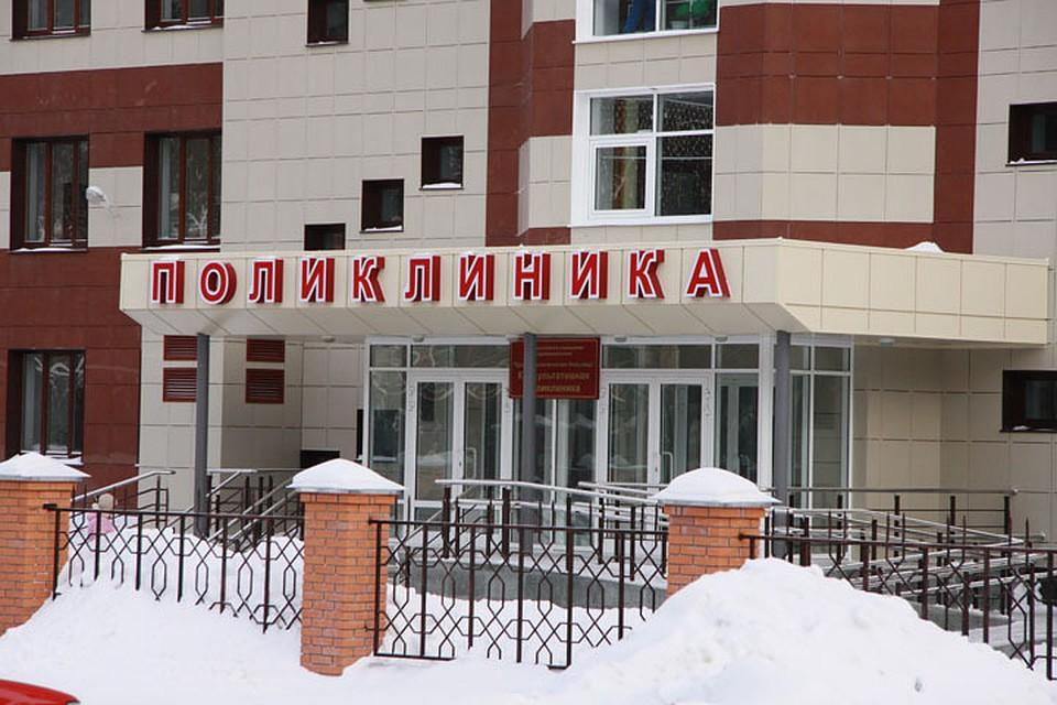 Вовремя праздников ростовские больницы будут работать по особенному графику