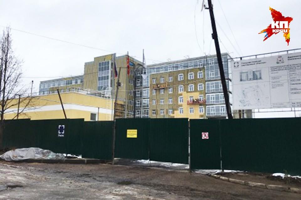 Вряде регионов появились проблемы при строительстве перинатальных центров— Д. Медведев