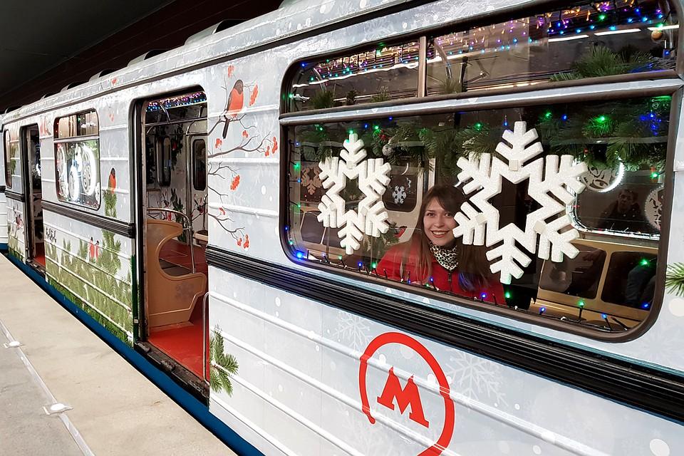 Третий новогодний поезд запустили сновой станции «Ховрино» вмосковском метро