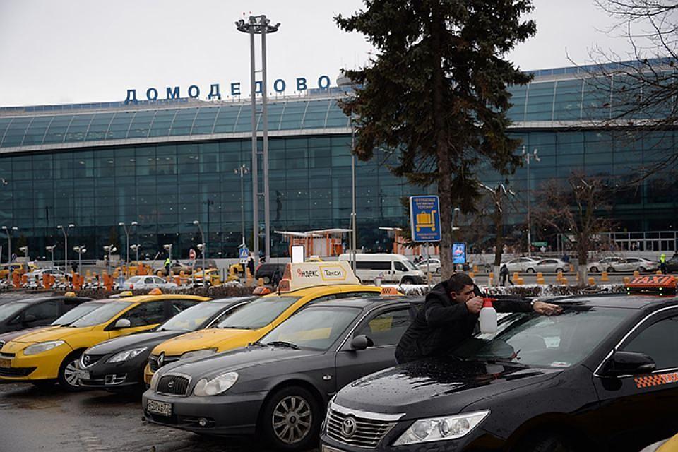 НаЯрославском иЛенинградском вокзалах в столицеРФ ищут бомбы