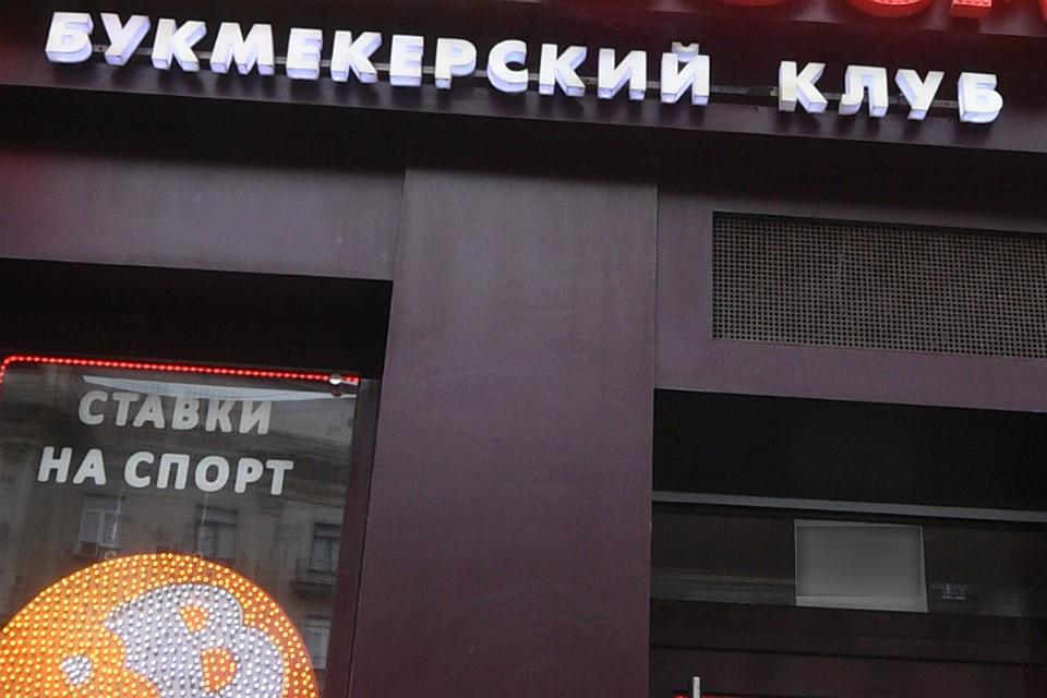 ВБашкирии поднимут налог наигорный бизнес