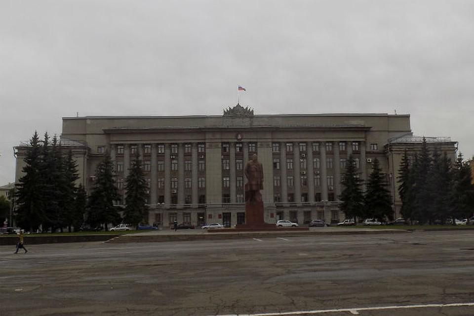 Плюс один москвич: уадминистрации руководства Кировской области появился новый глава 0+