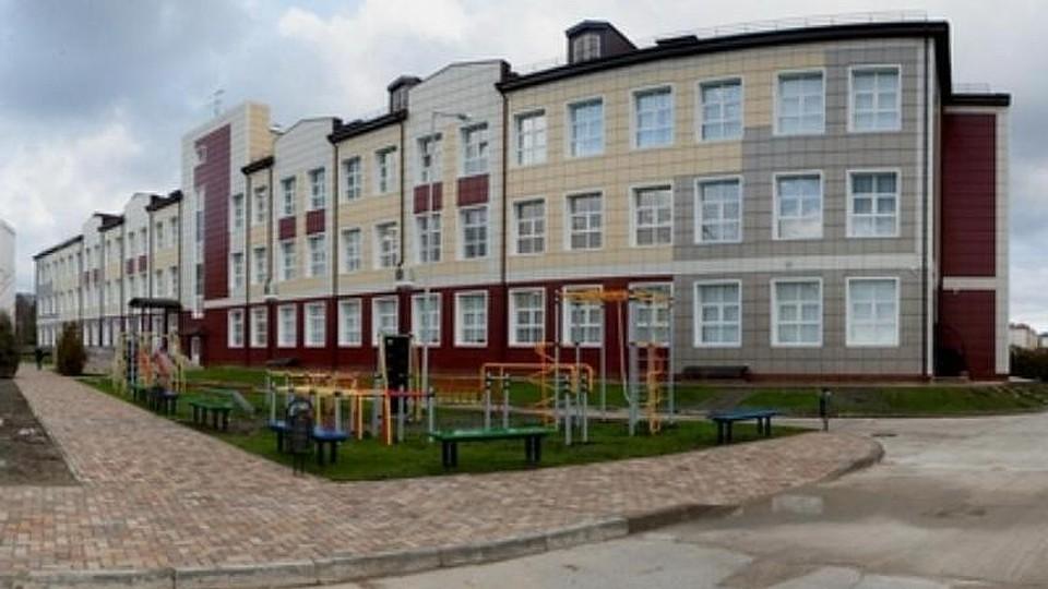 ВСочи открыли начальную школу на400 мест