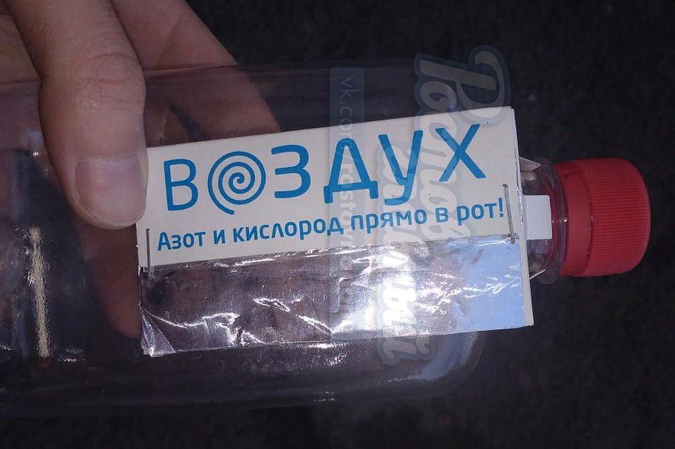 ВРостове-на-Дону начали торговать воздух