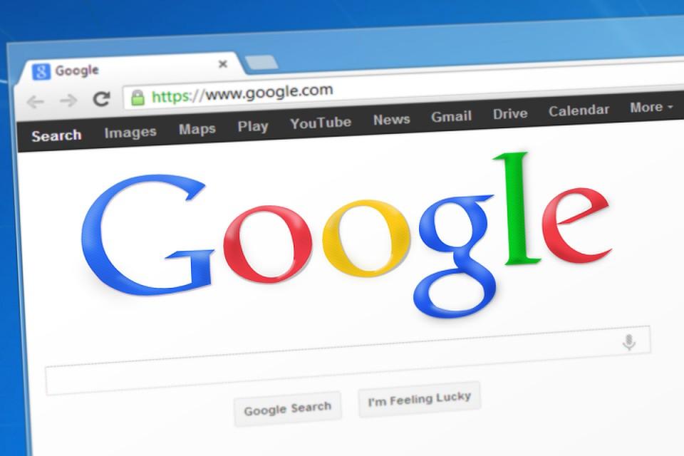 МНС рассчитывает получить $4 млн от«налога наGoogle» в нынешнем году