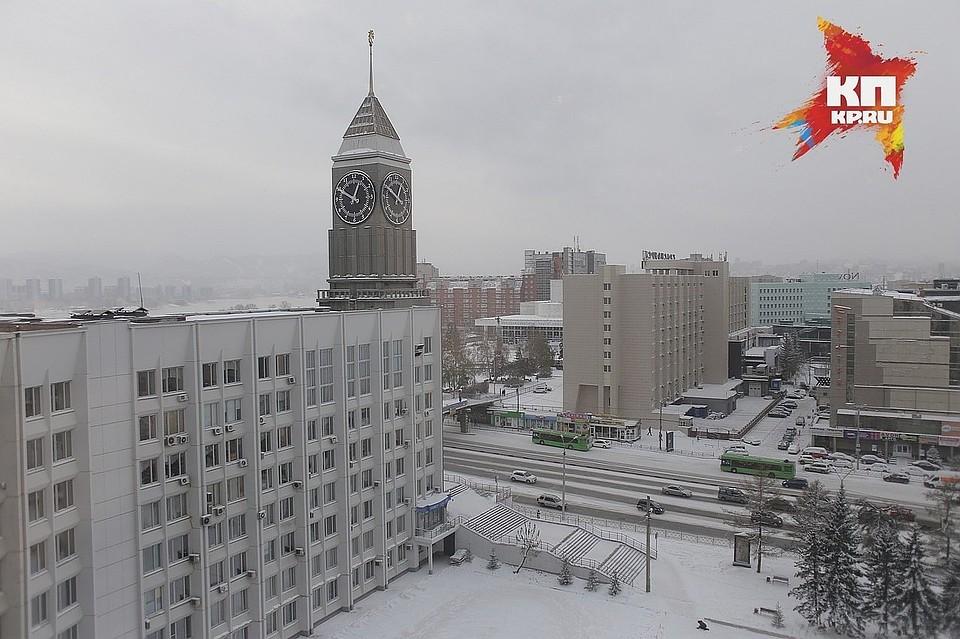 Мэр Красноярска отвергнул проекты новоиспеченной застройки города