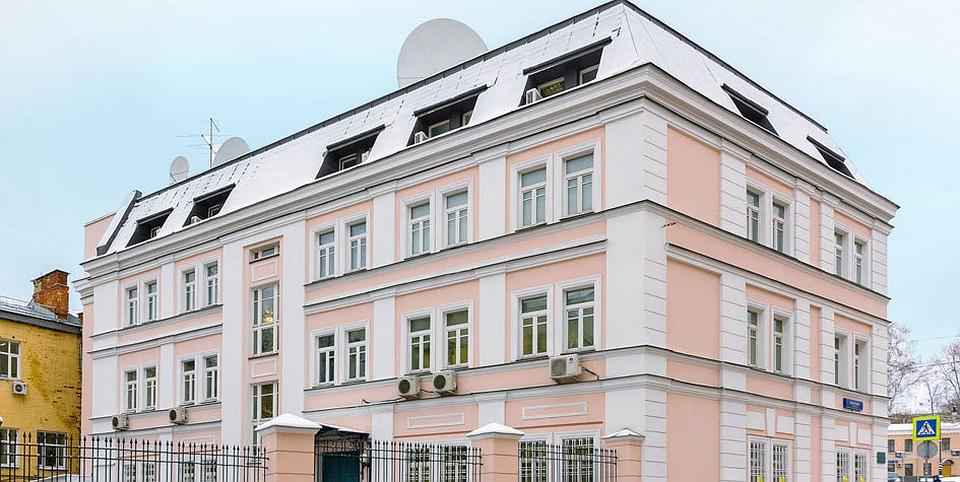 Строение посольства Австралии в столице России выставили на реализацию за $12,18 млн