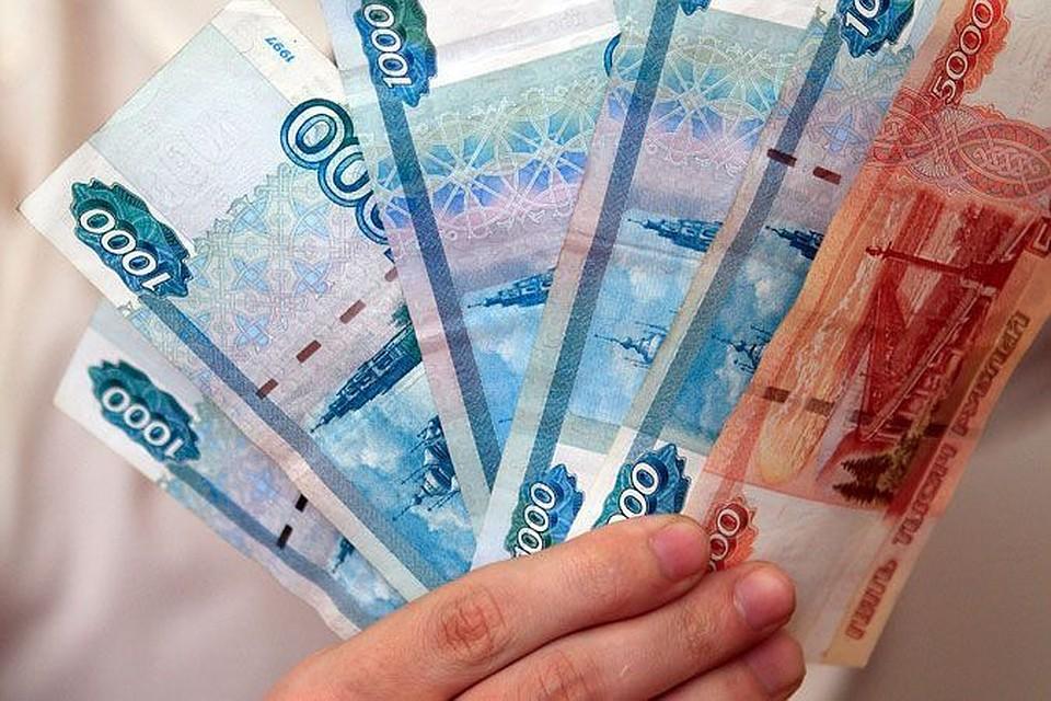 Настоящие доходы граждан России загод снизились на1,7% — Росстат