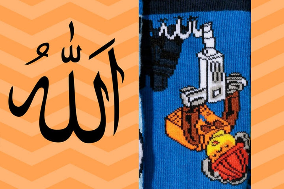 Измагазинов H&M изъяли носки после жалоб мусульман