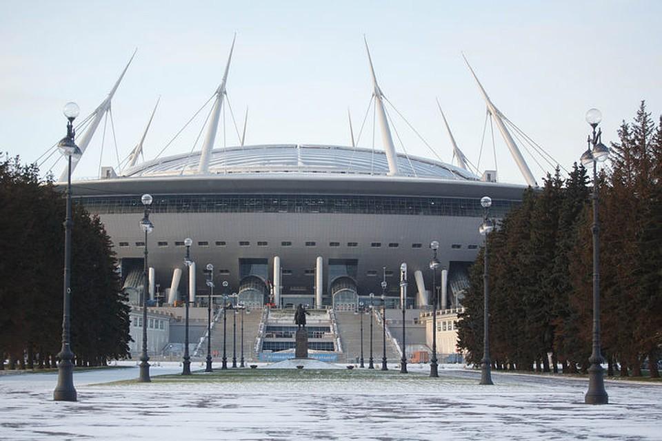 Стадион'Зенит-Арена готов к проведению чемпионата