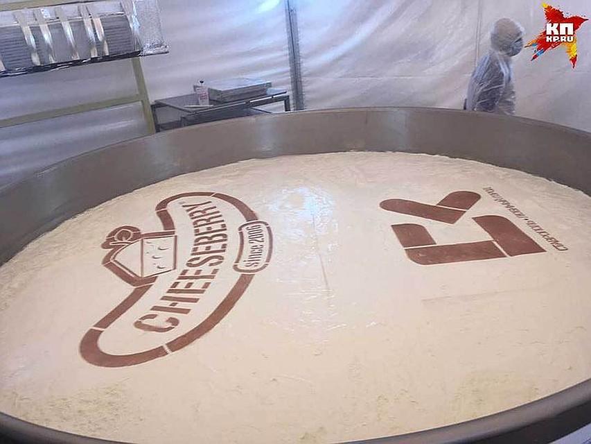 Огромный чизкейк, приготовленный вСтаврополе, занесли вКнигу рекордов Гиннесса