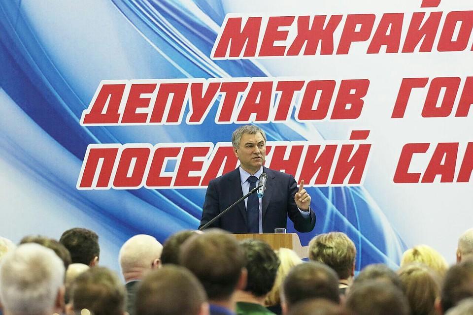 Вячеслав Володин поведал опроекте дороги «Шелковый путь» через Петровский район