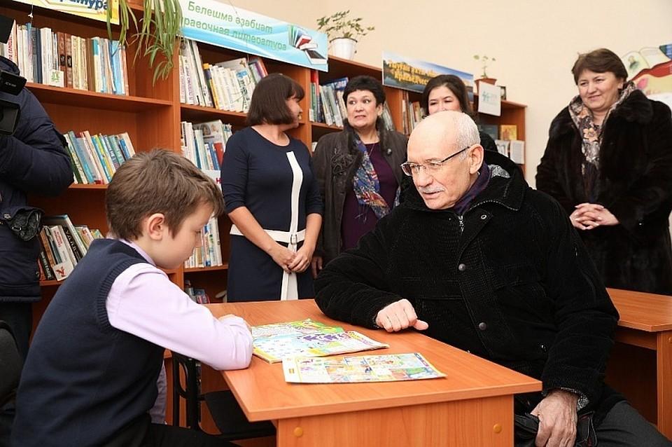 ВБашкирии чиновников научат принципам бережливого производства
