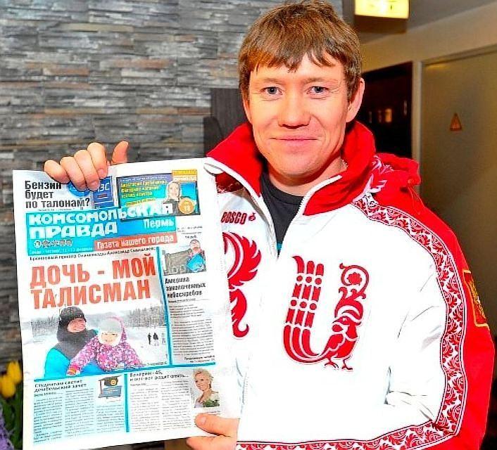 Стал известен 1-ый  результат сборной Украины наОлимпиаде