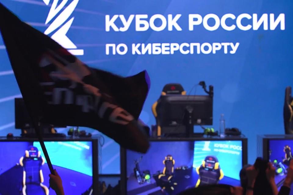 ФКС РФ проведет 1-ый Чемпионат Российской Федерации покомпьютерному спорту