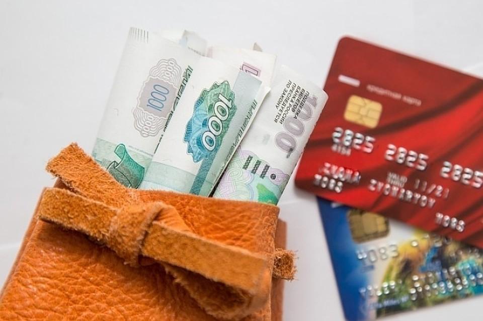 ВЧувашии власти снизили прожиточный минимум сразу на543 рубля