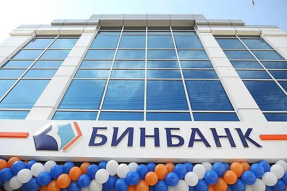 Евгений Давыдович с16февраля уходит сдолжности предправления «Бинбанка»