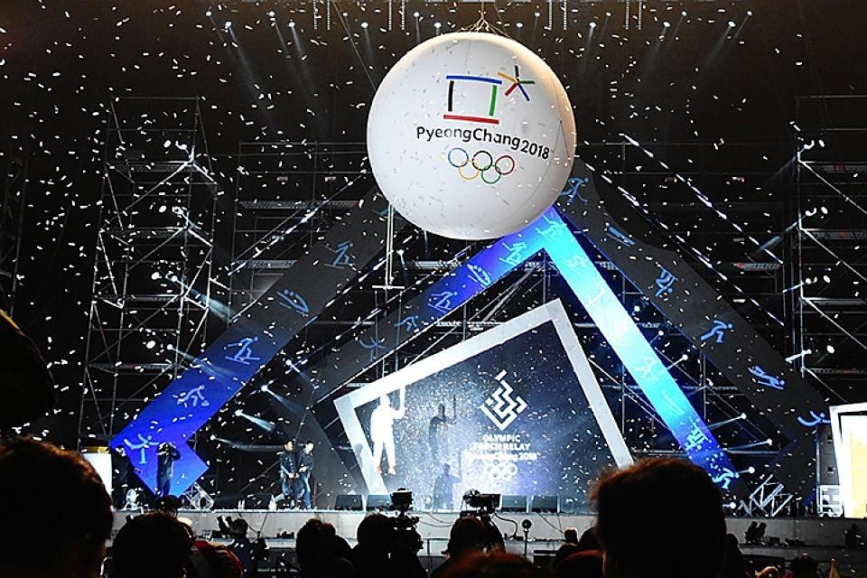 Олимпиада-2018. ВПхенчхане вмедиадеревне отыскали мертвым корейского репортера
