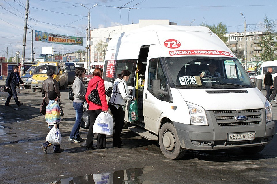 Повышение цен вчелябинских маршрутках обернулось возбуждением дела